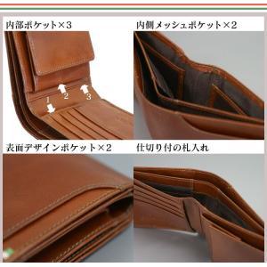 財布 メンズ 二つ折り メンズ財布イタリアンレザー ヌメ革 ミラグロ|wide|04
