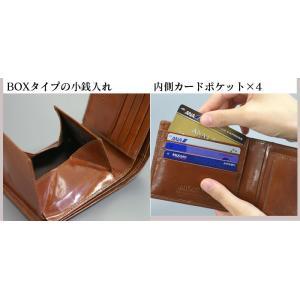 財布 メンズ 二つ折り メンズ財布イタリアンレザー ヌメ革 ミラグロ|wide|05