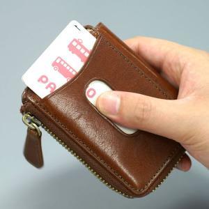 メンズ 財布 二つ折り財布 コインケース 小銭入れ メンズ BOX型小銭入れ ミラグロ イタリアンレザーヌメ革|wide|04
