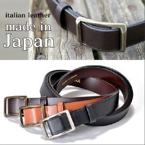 ベルト メンズ 本革 穴なし スライド バックル レザー ベルト 日本製 三竹産業 イタリアンレザー  穴無し|wide