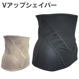 ヒロミ ベルト 腹筋 ヒロミプロデュース Vアップシェイパー ブイアップシ ェイパー 加圧下着 ウエストベルト 腹巻き|wide