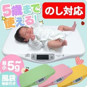 ベビースケール 出産祝い 新生児 体重計 デジタル  出産祝い デジタルベビースケール 5g  べびすけくんフラット FLAT 赤ちゃん用デジタル体重計 76392-11|wide