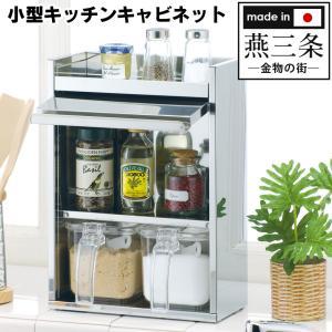 キッチンラック 小型キッチンキャビネット キッチンツール キッチン|wide