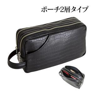 集金カバン おしゃれ セカンドバッグ 日本製 本革 革 豊岡製鞄 メンズ クロコ型押し 牛革 二層式 ダブルファスナー 大容量 高級 ブランド LUGGEX ダブルジップ|wide