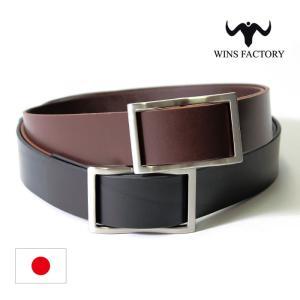 無段階調整 ベルト 穴なし 日本製 ビジネス 幅広 革 本革 メンズ フリコバックル ブランド ウィンズファクトリー カジュアル 幅3.5cm スライド式ベルト|wide
