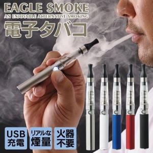 電子タバコ 本体 電子たばこ ベイプ VAPE 電子煙草 USB充電式 イーグルスモーク 初心者 スターターキット|wide
