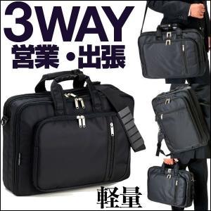 ビジネスリュック ビジネスバッグ 3WAY 大容量 B4 PC メンズ ショルダーバッグ 通勤 出張|wide