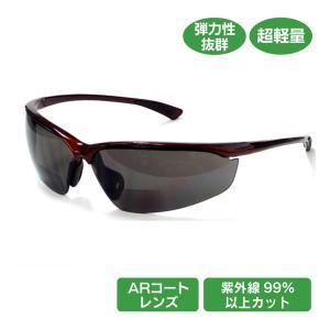 遠近両用 サングラス シニアグラス 老眼鏡 紫外線カット UVカット 99% メンズ レディース 男女兼用 軽量 軽い ARコート ウォーキングシニアグラス|wide