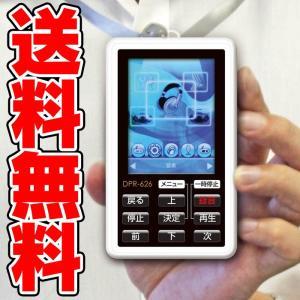 簡単録音デジタルプレーヤー ポータブルデジタルオーディオプレーヤー デジらくプラス+ Plus AMFMラジオ デジ楽 DPR-626|wide