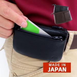 山崎達商店 牛革ベルトポケット(2色セット)|wide