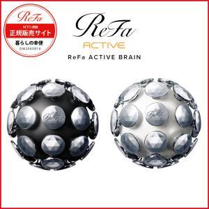 ReFa ACTIVE BRAIN リファアクティブブレイン リファブレイン リファアクティブ ブレイン MTG新商品 アメトーーク|wide