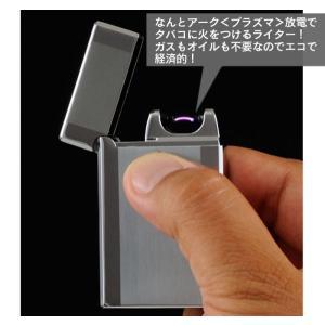 usb充電式ライター プラズマ ライター プラズマ放電 おしゃれ オイル ガス 不要 エコ アークライター ARC|wide|02