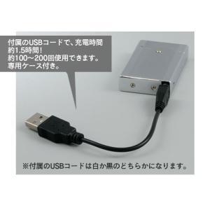 usb充電式ライター プラズマ ライター プラズマ放電 おしゃれ オイル ガス 不要 エコ アークライター ARC|wide|03
