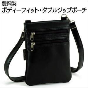 豊岡製鞄 ショルダーバッグ メンズ  薄型 小型 コンパクト 斜めがけ 薄い 日本製 国産 ビジネスバッグ 薄マチ 旅行用鞄 旅行 黒 ブラック|wide