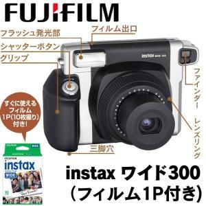 富士フィルムinstaxワイド300 チェキの約2倍!ワイドサイズの写真が撮れるインスタントカメラ|wide
