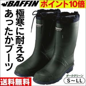 防寒ブーツ 南極ブーツ バフィン 防寒靴 ウィンターブーツ バフィン社 長靴 メンズ レディース スノーブーツ  防滑 ブーツ 雪 豪雪 Baffin カナダ製|wide