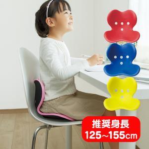 ポイント10倍 スタイルキッズ 座椅子 子供 背筋補正 MTG 姿勢ケア 小学生 姿勢ケア ボディメイクシート スタイル L クッション 勉強机 骨盤 椅子 姿勢矯正|wide