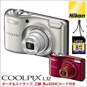 ニコン デジカメ 本体 三脚付 コンパクトデジタルカメラ コンデジ クールピクス L32 NIKON COOLPIX 電池式 wide