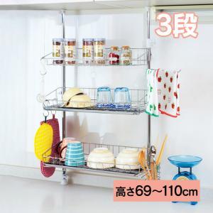 キッチンラック 突っ張りマルチラック ワイド 3段 76027 キッチンツール キッチン|wide