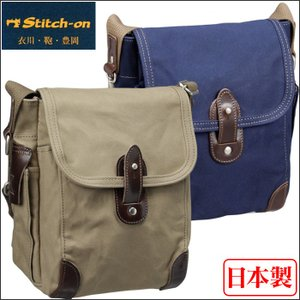 豊岡製鞄 ショルダーバッグ メンズ 帆布バッグ ステッチオン縦型ショルダーバッグS 52167|wide