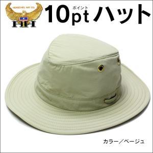 ハット 帽子 メンズ UVカット100% 紫外線カット100% 紫外線対策 男性用 紳士 撥水加工 ヘンシェルハット社 10ptハット 新聞掲載|wide