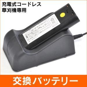 充電式コードレス草刈機 VS-GE01 交換バッテリー VS-WGE02 交換用バッテリー|wide