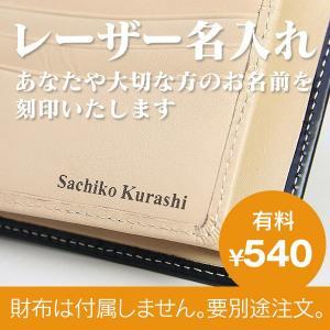 財布 二つ折り財布 メンズ レディース コインケース レーザー名入れ 刻印 ネーム入れ 牛革二つ折り財布専用(商品番号:61860、76024、76807専用)|wide