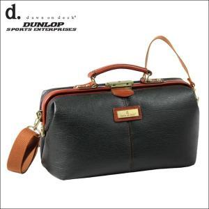 豊岡製鞄 ダレスバッグ メンズ  2way ビジネスバッグ メンズ ショルダーバッグ 斜めがけ 日本製 牛革 ダンロップ DULOP ドーン・オン・デック dawn on deck|wide