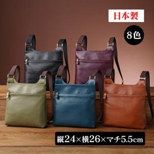 バッグ ショルダーバッグ 斜めがけ メンズ 本革 レザー 革 おしゃれ 日本製 A4 ギフト プレゼントに 豊岡製鞄 豊岡工房|wide