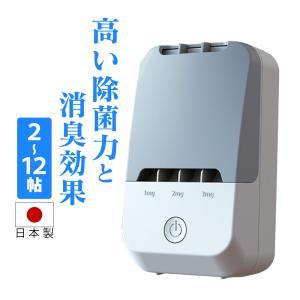 オゾン 快適マイエアー OZ-2S 空気清浄機 脱臭 消臭 マイエアー 匂い 殺菌|wide