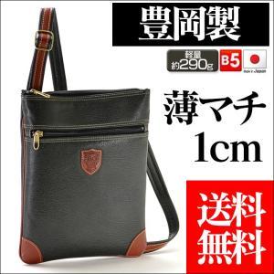豊岡製鞄 ショルダーバッグ メンズ 斜めがけ 薄い 薄型 軽い 軽量 合成皮革 日本製 国産 ビジネスバッグ 軽量 薄マチ 旅行用鞄 旅行 出張 牛革 平野|wide