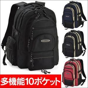 リュック 大容量 おしゃれ 旅行カバン 黒 ポケット多い いっぱい たくさん 10ポケット 多機能  メンズ レディース バックパック アウトドア 軽い 軽量 通勤 通学|wide