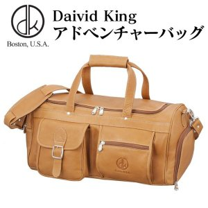 Daivid King Newアドベンチャーバッグ|wide