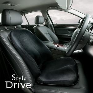 スタイルドライブ MTG 車用 腰痛 車 クッション 座椅子 運転中 ボディメイクシートスタイル 骨盤矯正 健康 椅子 Style Drive 姿勢矯正|wide