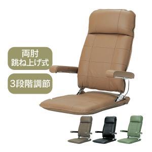 国産本革座椅子 新聞掲載|wide