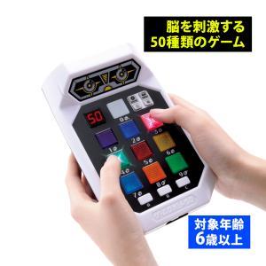 脳トレ 子供 高齢者 おもちゃ プレゼント 玩具 ゲームロボ ゲームロボット 50 【新聞掲載】|wide