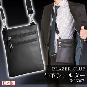 ショルダーバッグ 斜めがけ メンズ 男性用 紳士用 豊岡製鞄 本革 レザー 薄型  日本製 革 レザー 旅行カバン|wide