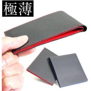 財布 メンズ 二つ折り 極薄 本革 レザー 革 薄い ステアリングレザー パンチングレザー|wide
