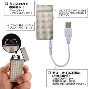 USBライター 電子ライター プラズマ放電ライター クロスアーク|wide|02