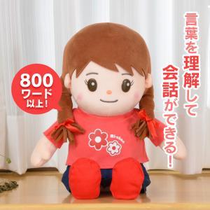 みーちゃん 人形 介護人形 高齢者 おしゃべりみーちゃん コミュニケーションロボット おしゃべり人形 人型 家庭用 プレゼント 電池付き 話す人形 しゃべる人形|wide