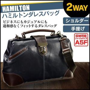 ダレスバッグ 2way ビジネスバッグ メンズ A5 ショルダーバッグ 斜めがけ 手提げ カジュアル 軽量 ハミルトン HAMILTON|wide