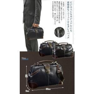 ダレスバッグ 2way ビジネスバッグ メンズ A5 ショルダーバッグ 斜めがけ 手提げ カジュアル 軽量 ハミルトン HAMILTON|wide|02