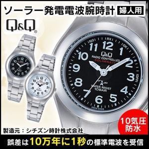 腕時計 レディース 電波ソーラー シチズン 防水 アナログ おしゃれ 見やすい 女性用 婦人用 10気圧防水 ブランド CITIZEN|wide