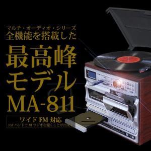 レコードプレーヤー CD カセットテープ FMラジオ AMラジオ マルチプレーヤー AV家電 オーディオ  マルチレコーダー MA-811 レコード|wide