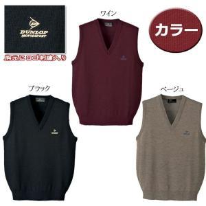 ベスト メンズ ウール混 毛 チョッキ ゴルフ スポーツ 日本製 ダンロップ DUNLOP ゴルフ スーツ ダンロップモータースポーツ 紳士 男性|wide|02