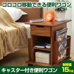 キャスター付き 便利ワゴン TAN-696 【カタログ掲載1610】|wide