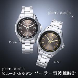 腕時計 メンズ 電波ソーラー ダイヤ入り 高級 薄型 ブランド 30代 40代 50代 ピエールカルダン 宝飾時計 メタルバンド 男性用 プレゼント 紳士用|wide