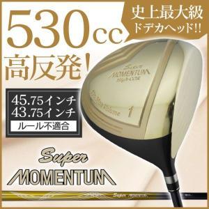 パワービルト ゴルフクラブ ドライバー 飛距離 530cc 大型ヘッド 日本製 ドデカヘッド 短尺高反発 軽い 軽量 非公認 練習用 スーパーモメンタム PowerBilt|wide