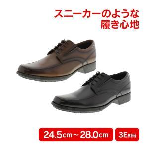 スニーカー 靴 テクシーリュクス ビジネスシューズ メンズ 革 レザー 通勤 仕事靴 黒 茶色 革靴 Uチップ 紐靴 歩きやすい 疲れにくい 軽量 抗菌 防臭 texcyluxe|wide