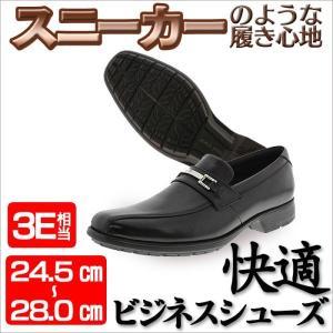 スニーカー 靴 テクシーリュクス ビジネスシューズ メンズ 革 レザー 通勤 仕事靴 黒 茶色 革靴 Uチップ 歩きやすい 疲れにくい 軽量 抗菌 防臭 texcyluxe|wide